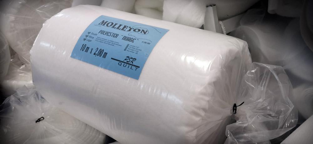 usine psrquilt appoigny molletons emballe